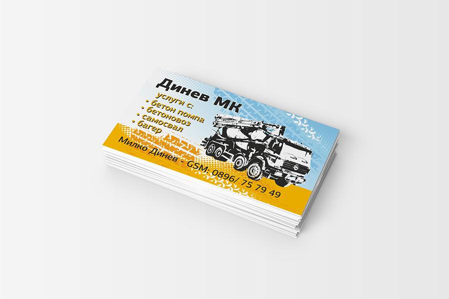 Buziness card StudioDES Dinev MK