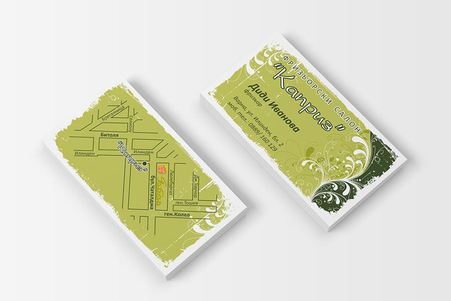 Buziness card StudioDES Kapriz