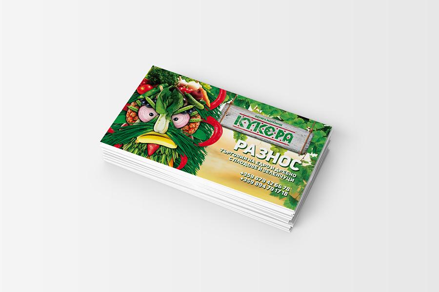 Buziness card StudioDES Kukera