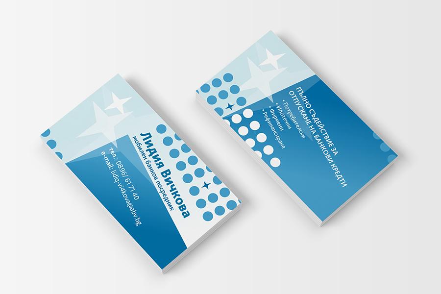 Buziness card StudioDES Lidiya Vichkova