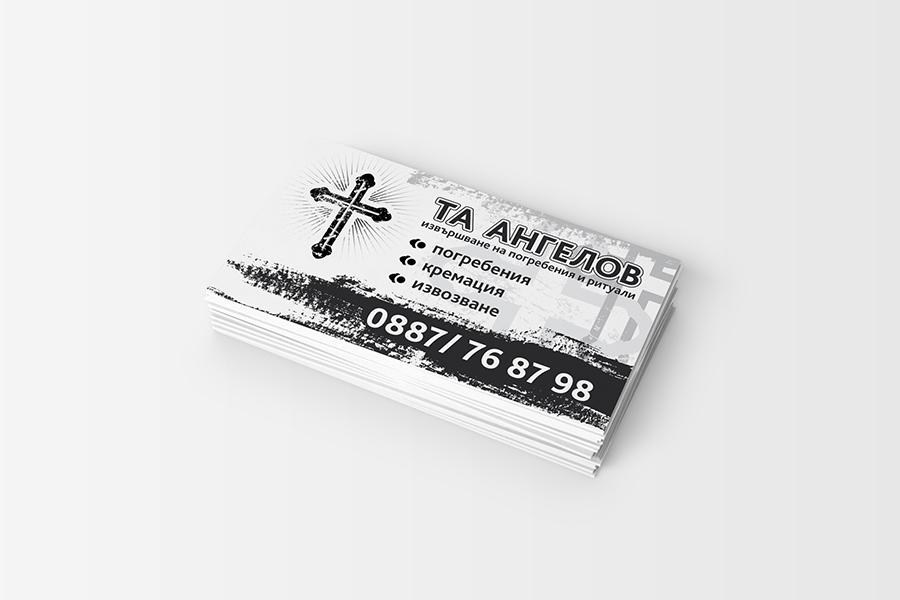 Buziness card StudioDES TA Angelov