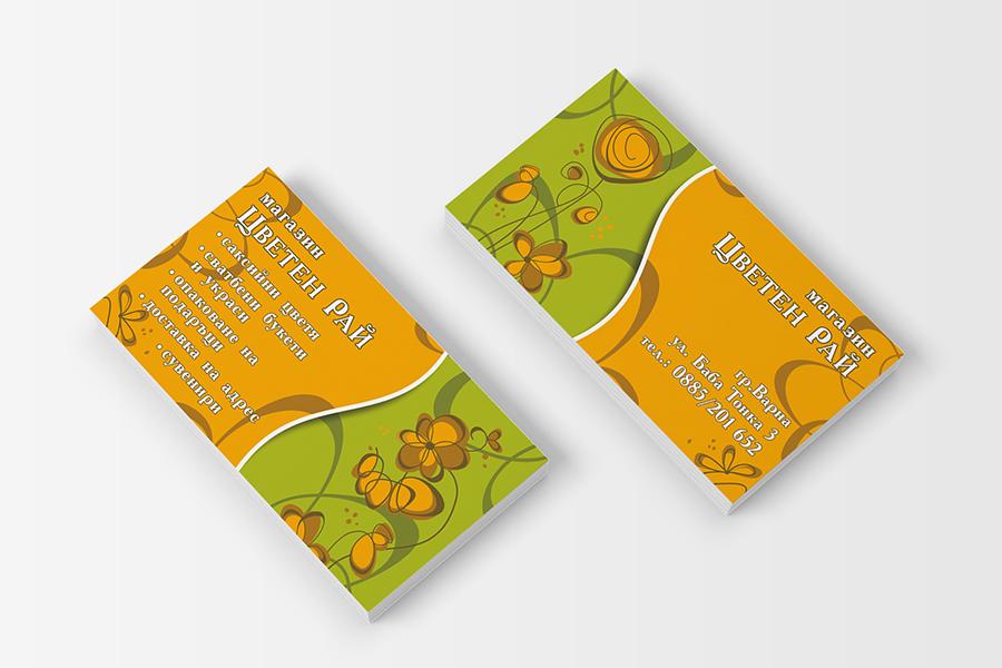 Buziness card StudioDES Tsveten ray
