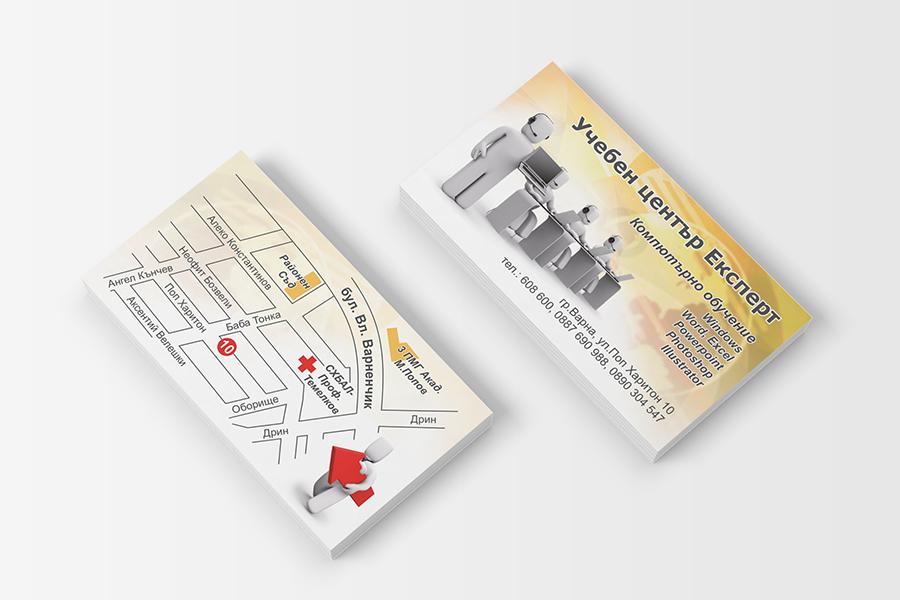 Buziness card StudioDES Ucheben tsentar Ekspert