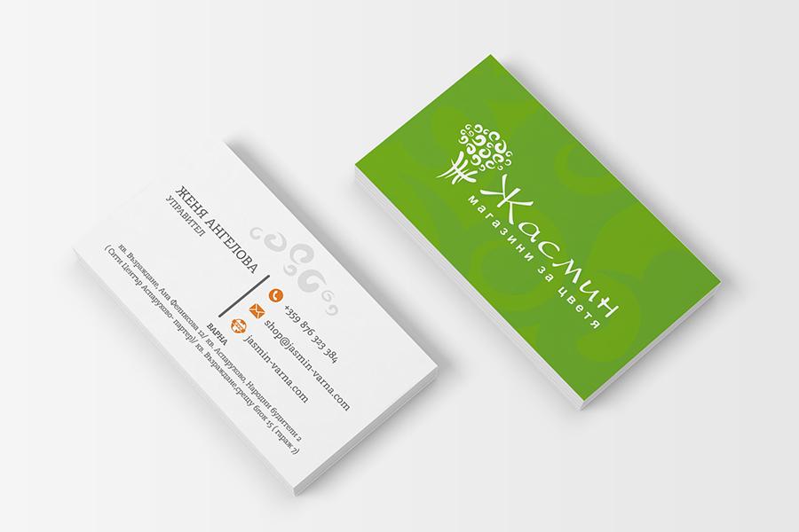 Buziness card StudioDES Zhasmin