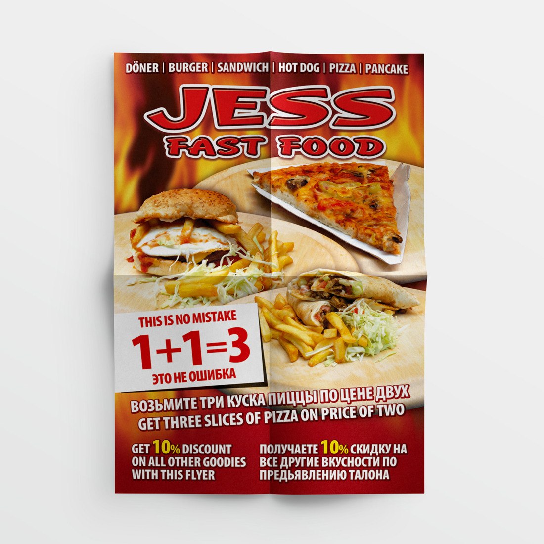 Flyer StudioDES Jess front