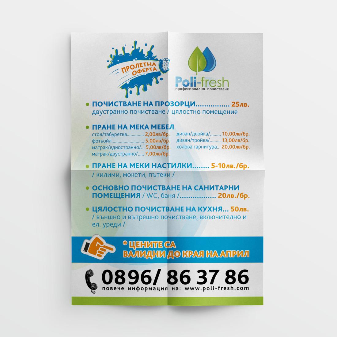 Flyer StudioDES Poli-Fresh 3 front