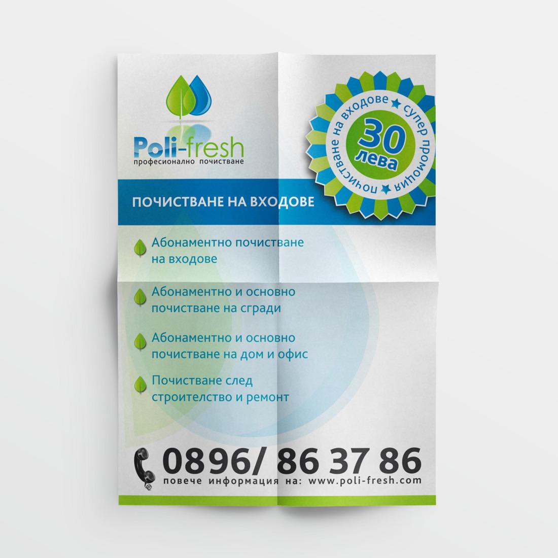 Flyer StudioDES Poli-Fresh 4 front
