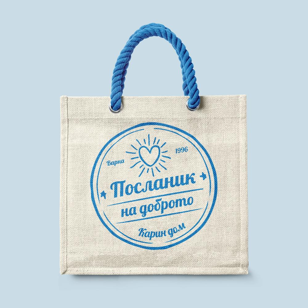 Студио ДЕС печат върху текстил - чанта Посланик на доброто