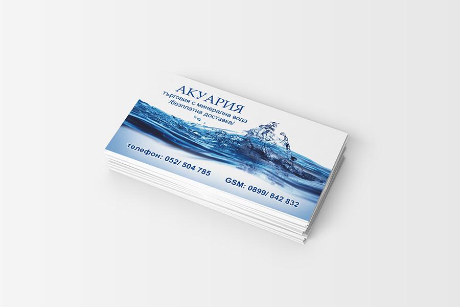 Buziness card StudioDES Akuariya