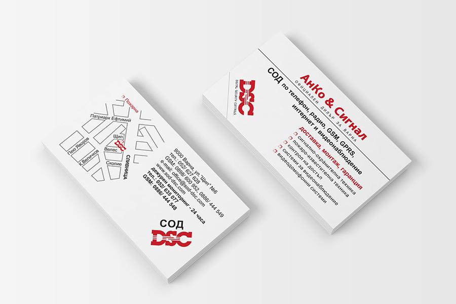 Buziness card StudioDES DSC