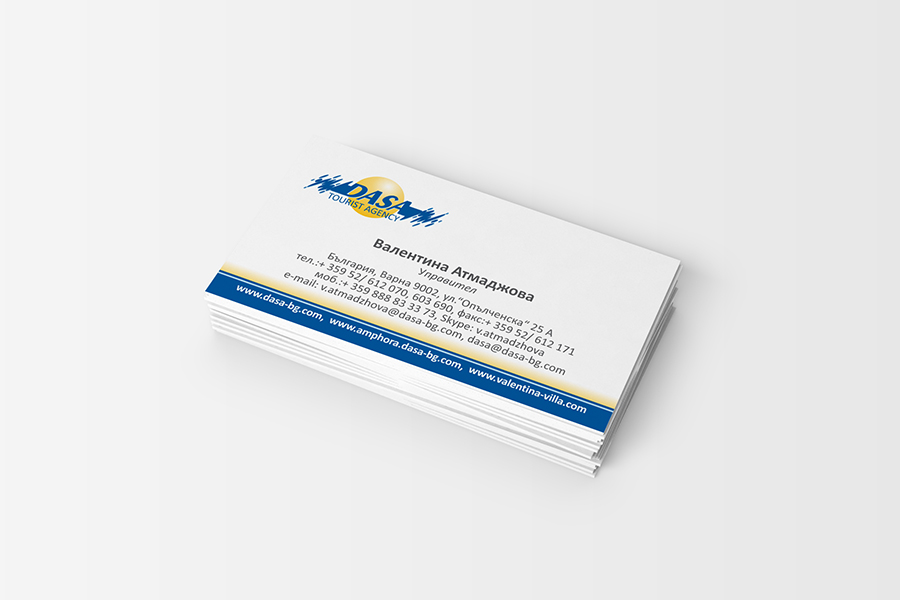 Buziness card StudioDES Dasa Tourist Agency