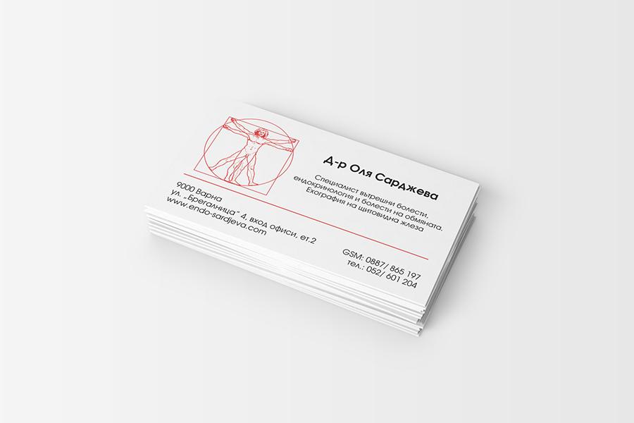 Buziness card StudioDES Dr Olya Sardzheva
