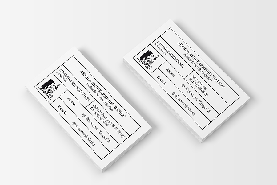 Buziness card_StudioDES Knizharnitsi Varna