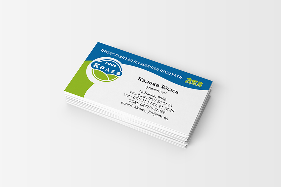Buziness card StudioDES Kolev