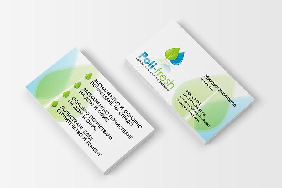 Buziness card StudioDES Poli-fresh