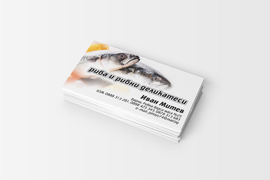 Визитка Риба и рибни деликатеси