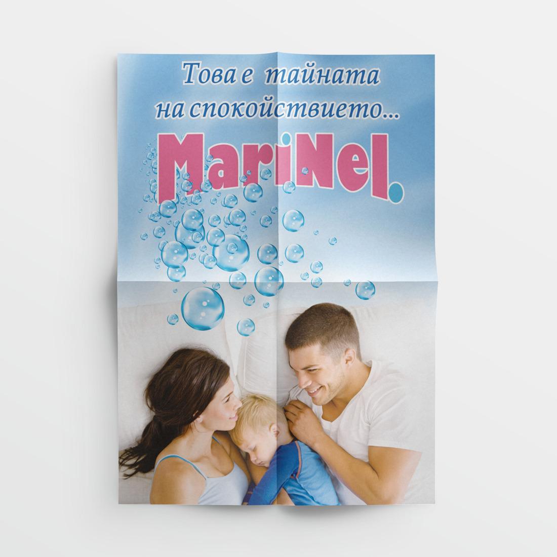 Flyer StudioDES Marinel front