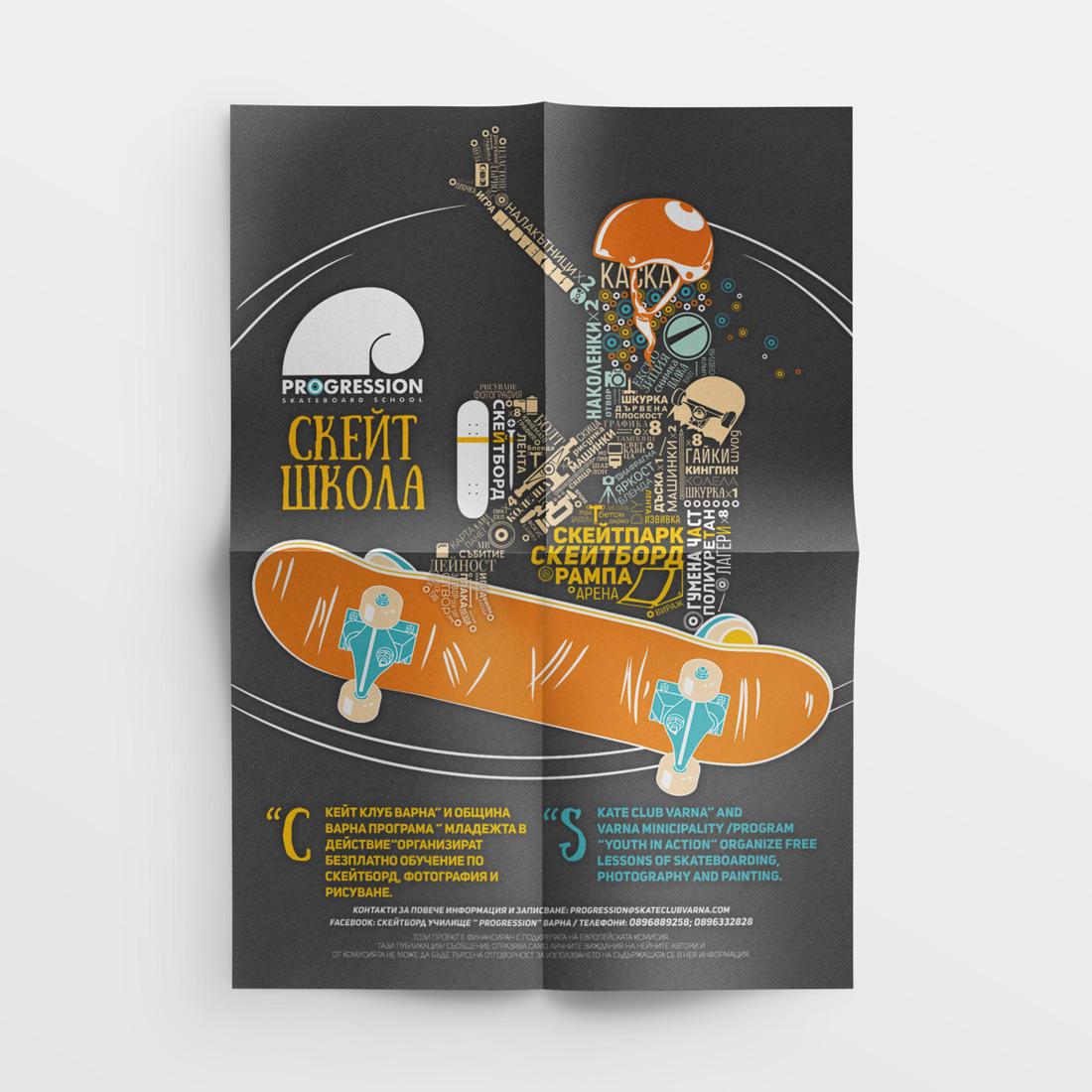 Flyer StudioDES Skate front