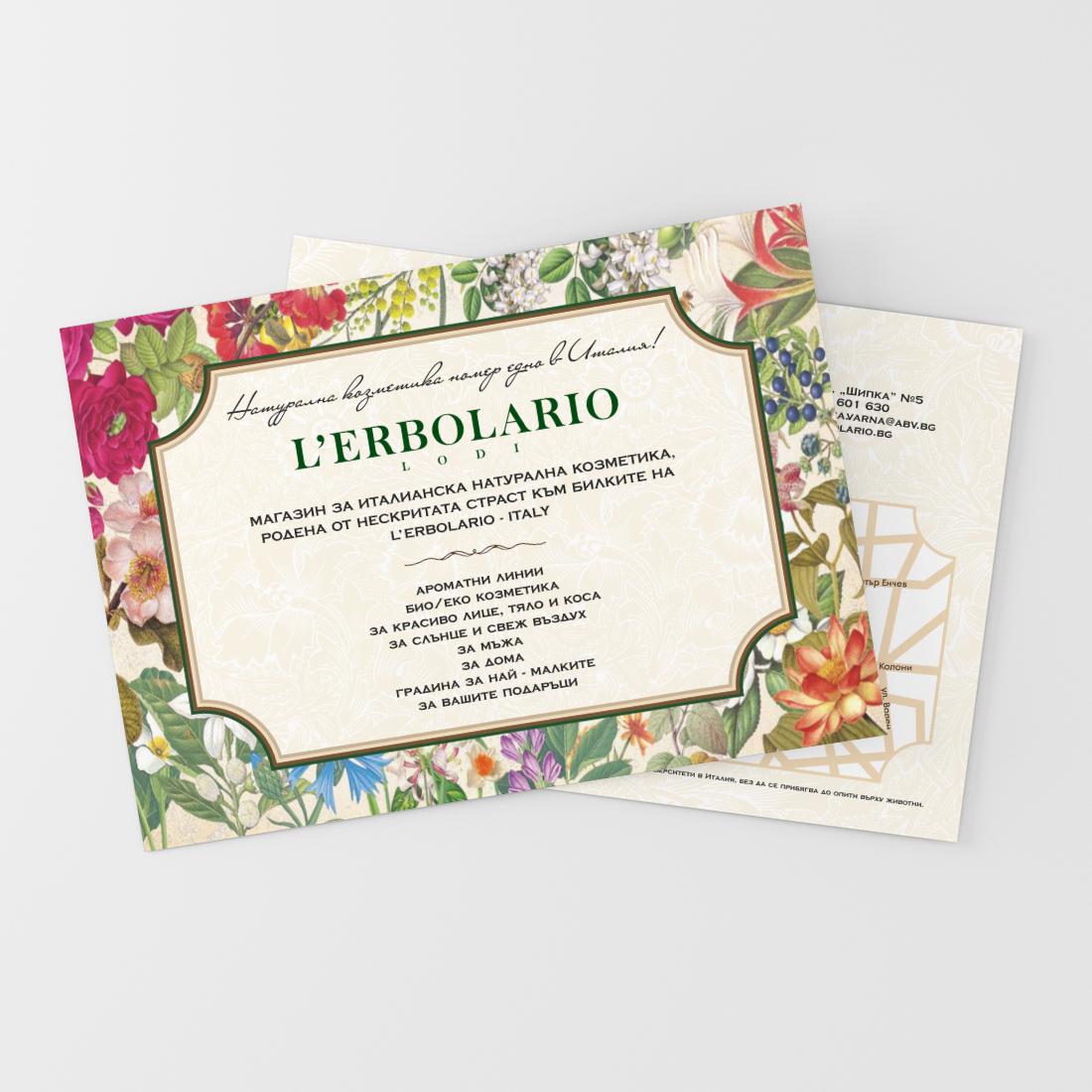 Flyer StudioDES Lerbolario